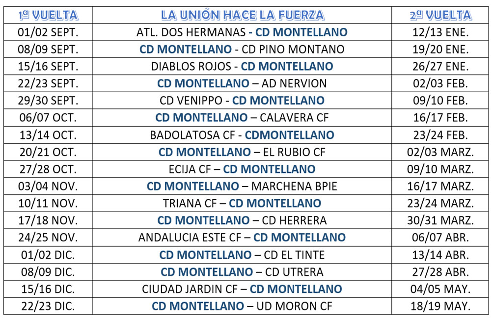 calendario cd montellano temporada 2018/2019